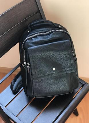 Рюкзак женский новый ♥️