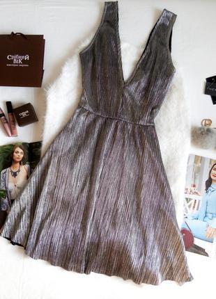 Красивейшее серебристое гофрированное платье с соблазнительным декольте