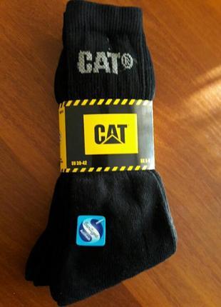 Робочі термо шкарпетки cat - caterpillar  39-42