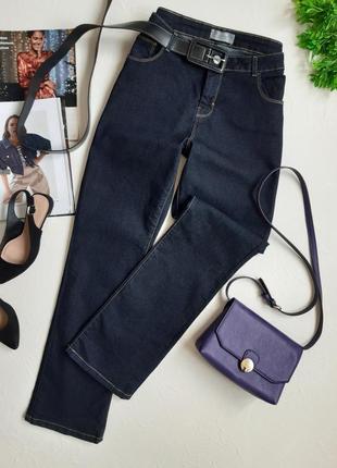 Шикарные базовые джинсы