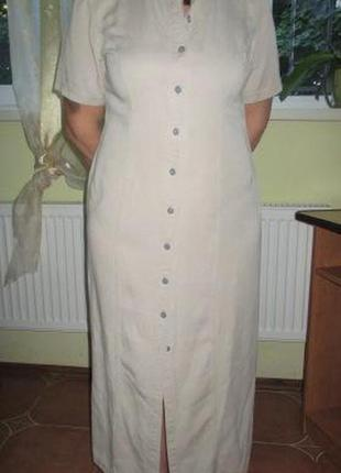Длинное платье от marks& spencer