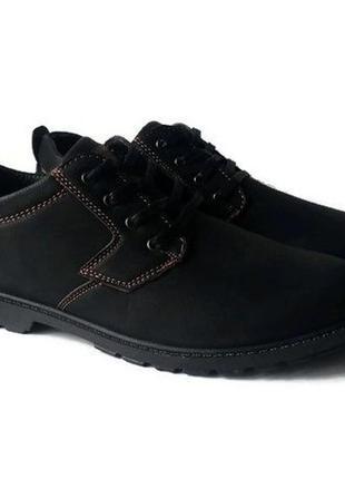Брендові туфлі чоловічі dual fashion 41 (мужские) 27 см