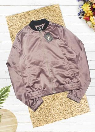 Новый сатиновый куртка бомбер atmosphere