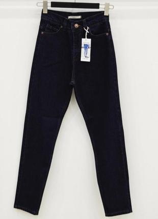 Новые женские джинсы, mon fit