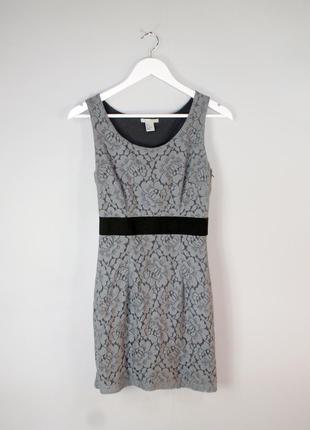 H&m стильное гипюровое платье серого цвета!