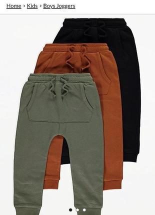 George штаны джоггеры утепленные