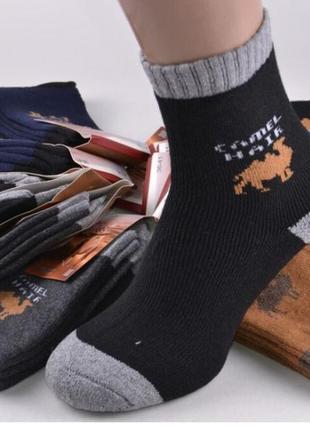 Носки подросток женские шерстянные высокие махровые 36-41р