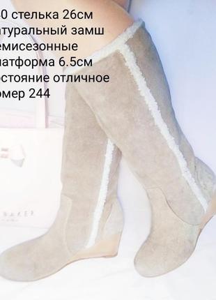 🎯 дешево 🎯 качественные брендовые сапоги