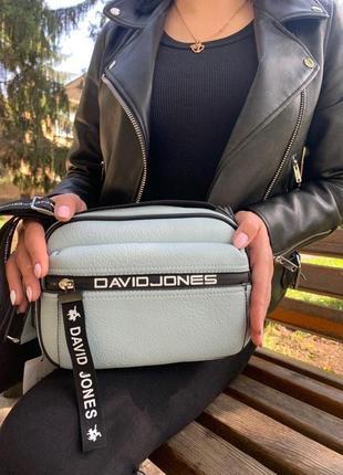 Сумка женская david jones голубая (дэвид джонс, сумочка, клатч, кошелек)