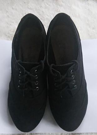 Ботинки, ботильоны new look