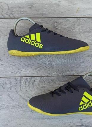 Adidas детские футбольные кроссовки футзалки оригинал