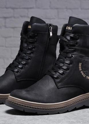 Зимние мужские ботинки  diesel modern (мех)