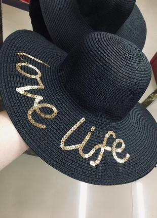 Шляпа женская летняя с широкими полями с пайетками love life