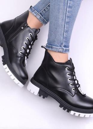Стильные ботинки (333917)