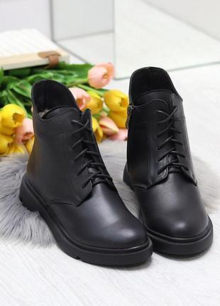 """Ботинки """"""""boat"""""""" черные - натуральная кожа"""
