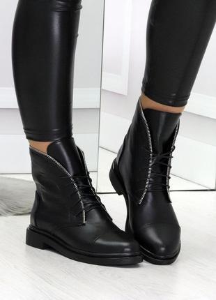 "Ботинки """"zipper"""" деми натуральная кожа"