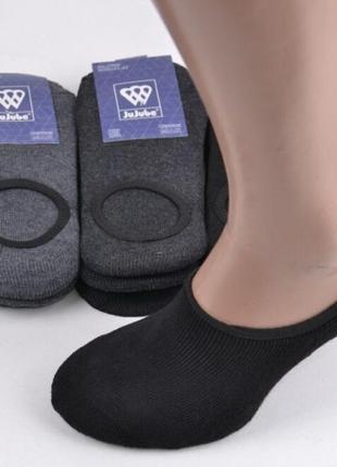 Мужские носки-следы махра хлопок 41-47р зимние тёплые