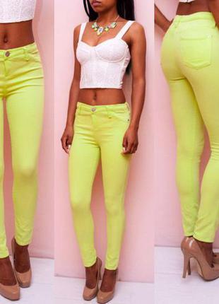 Штанишки желтого цвета