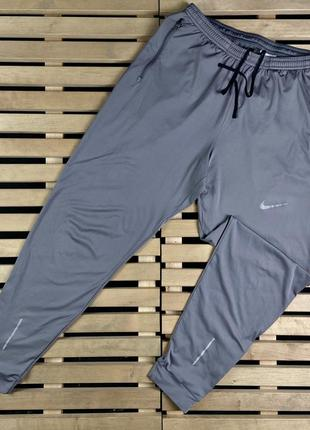 Супер крутые красивые мужские спортивные штаны nike dry-fit размер м