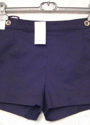 Хлопковые шорты от new look