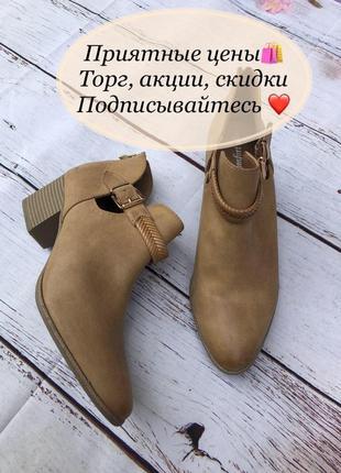 Новые офигенные ботинки челси ковбойки актуального цвета с пряжкой