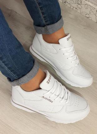 Белые кроссовки р. 36-40