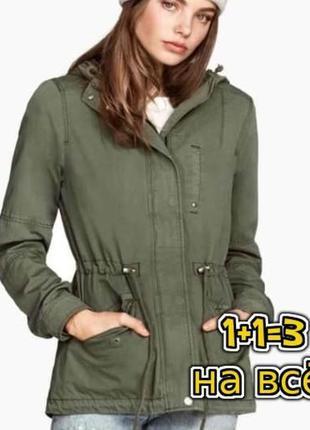 🎁1+1=3 ультрамодная женская куртка парка ветровка демисезон цвета хаки h&m, размер 44 - 46