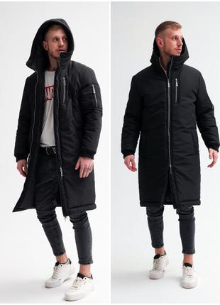 Стильная мужская удлиненная парка! зимняя куртка, парка, пальто, пуховик!