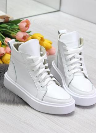 Белые спортивные женские ботинки кеды из натуральной кожи