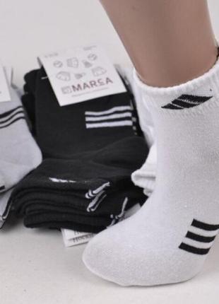 Носки женские хлопковые  для мальчика девочки подростковые 33-36р