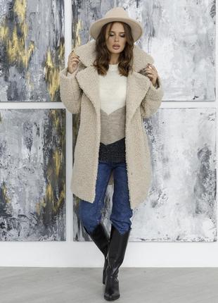 Шубка/пальто