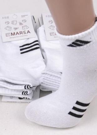 Носки женские для мальчика девочки 36-40р хлопковые