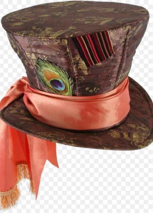 Шляпа безумного шляпника алиса в стране чудес.