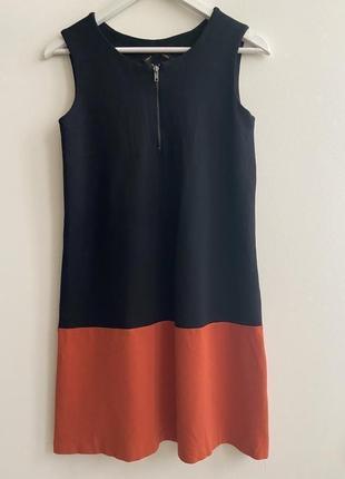 Платье imperial p.s #1569 новое поступление 1+1=3🎁