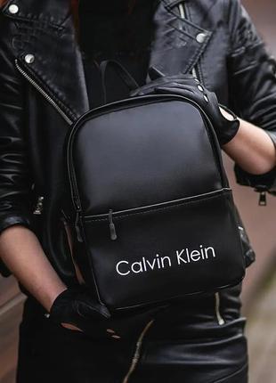 Стильный женский городской рюкзак,экокожа.
