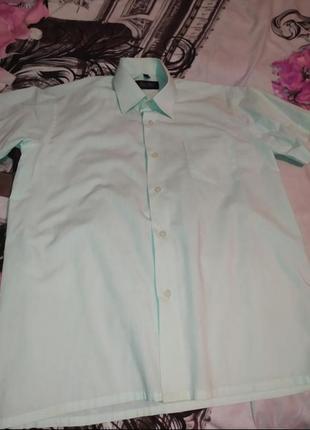 Мятная рубашка на мальчика распродажа