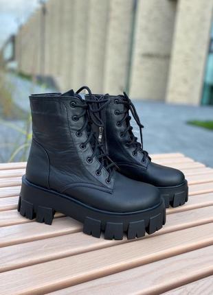 💥 трендовые кожаные ботинки на массивной подошве