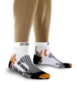 Беговые носки x-socks x-bionic