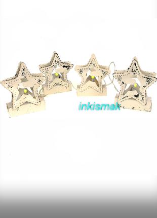 Новогоднее украшение звезды с led-подсветкой 4 шт. melinera германия