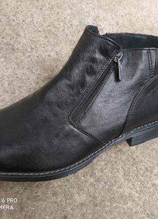 Кожаные ботинки на байке