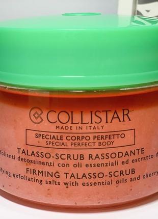 Collistar укрепляющий скраб для тела