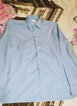 Голубая рубашка на парня лет 13-16