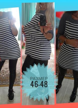 Свободная тёплая туника для беременных свитер платье 46 48 m l