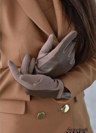 Женские перчатки плюс сенсор осень зима