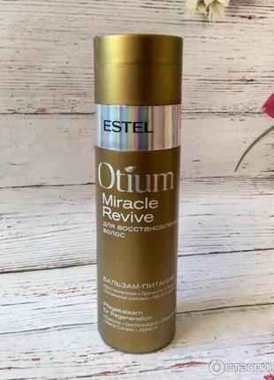 Бальзам для восстановления волос estel otium miracle 200 мл
