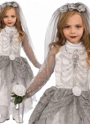 Карнавальный костюм платье невеста привидение ведьма хеллоуин на 7-10 лет