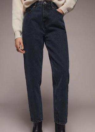 Шикарные джинсы zara, новая коллекция