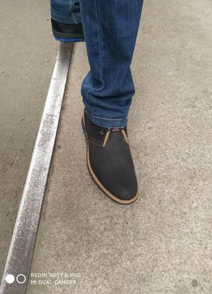 Ботинки на байке кожа осень