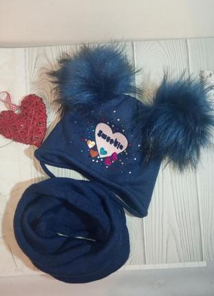 Шапка снуд хомут зимний комплект набор для девочек с бубонами бомбонами помпонами ambra