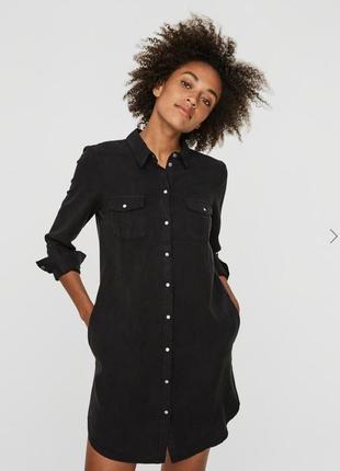 Платье рубашка vero moda